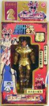 Saint Seiya - Popy - Grip Toy Figure - Gemini Saga