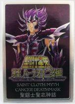 saint_seiya___metal_plate_myth_cloth___surplis_du_cancer