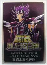 saint_seiya___metal_plate_myth_cloth___surplis_du_cancer