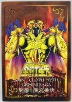 saint_seiya___metal_plate_myth_cloth___armure_d_or_des_gemeaux