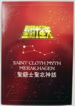 saint_seiya___metal_plate_myth_cloth___robe_divine_de_merak_beta