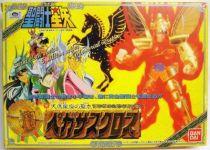 Saint Seiya - Seiya - Chevalier de Bronze de Pégase \'\'Memorial version\'\' (Bandai Japon)