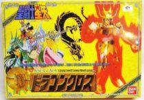 Saint Seiya - Shiryu - Chevalier de Bronze du Dragon \'\'Memorial version\'\' (Bandai Japon)