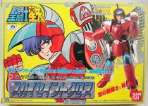 Saint Seiya - Sky Cloth Steel Saint - Sho (Bandai Japan)