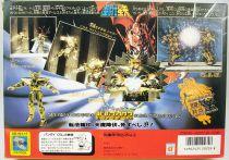 Saint Seiya - Virgo Gold Saint - Shaka (Bandai Japan)