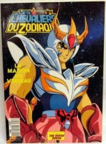 Saint Seiya #3 : House of Aquarius - AB Productions Comic Book