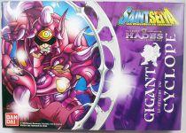 Saint Seiya (Bandai France) - Cyclops Specter - Gigant