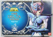 Saint Seiya (Bandai HK) - Alberich de Megrez - Guerrier Divin de Delta