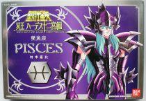 Saint Seiya (Bandai HK) - Aphrodite - Spectre des Poissons