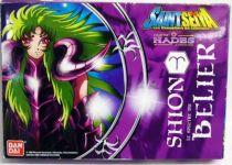 Saint Seiya (Bandai HK) - Aries Specter - Shion (French Box)