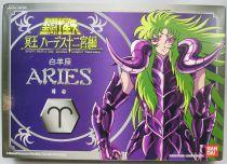 Saint Seiya (Bandai HK) - Aries Specter - Shion
