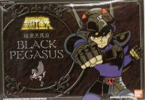 Saint Seiya (Bandai HK) - Black Pegasus Saint