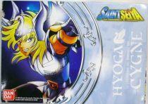 Saint Seiya (Bandai HK) - Cygnus Bronze Saint - Hyoga (French box)