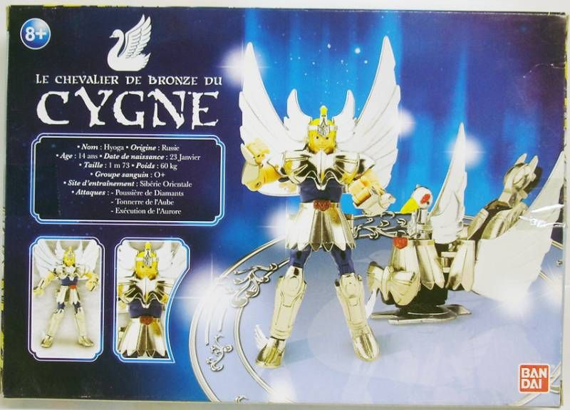 Saint Seiya (Bandai HK) - Cygnus Bronze Saint - Hyoga (French box)