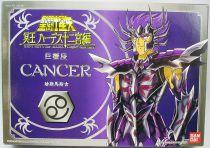 Saint Seiya (Bandai HK) - Deathmask - Spectre du Cancer