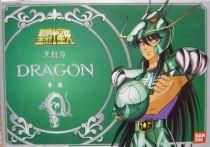 Saint Seiya (Bandai HK) - Dragon Bronze Saint - Shiryu