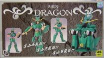 Saint Seiya (Bandai HK) - Dragon Bronze Saint - Shiryu