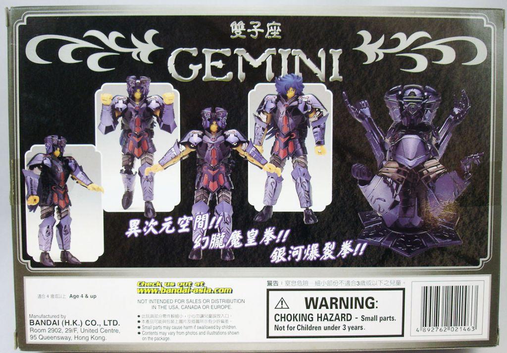 Saint Seiya (Bandai HK) - Gemini Specter - Saga