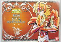 Saint Seiya (Bandai HK) - Mime de Benetnasch - Guerrier Divin d\'Eta