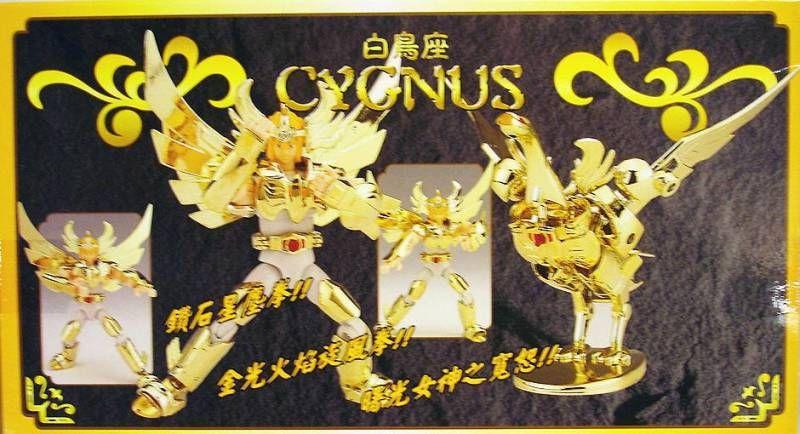 Saint Seiya (Bandai HK) - New Gold Cygnus Saint - Hyoga