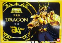 Saint Seiya (Bandai HK) - New Gold Dragon Saint - Shiryu