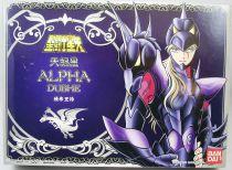 Saint Seiya (Bandai HK) - Siegfried de Dubhe - Guerrier Divin d\'Alpha