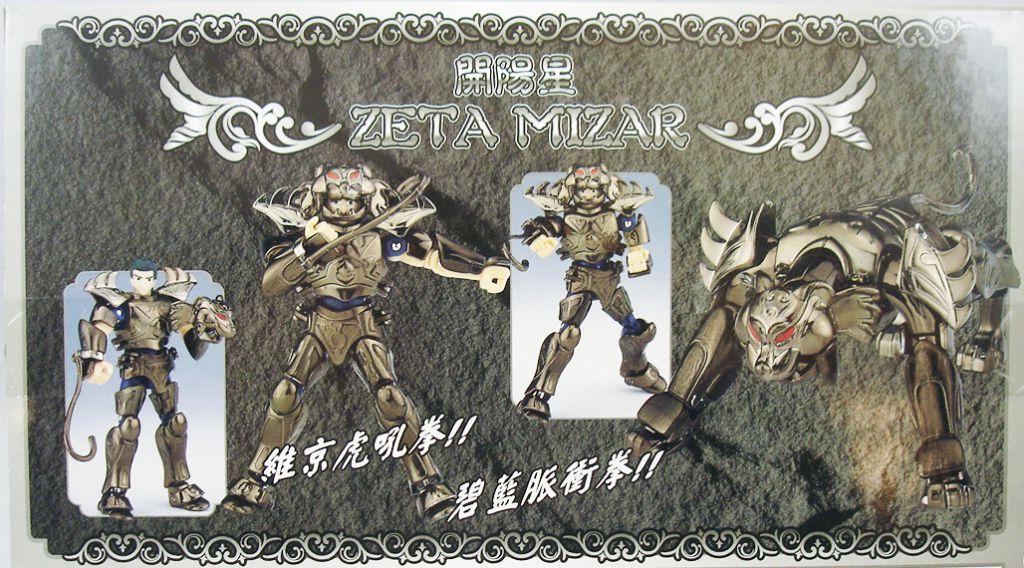 Saint Seiya (Bandai HK) - Zeta Robe - Mizar Syd