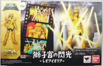 Saint Seiya D.D.Panoramation figure - Leo Aiolia