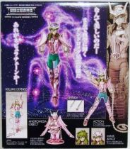 Saint Seiya Myth Cloth - Andromeda Shun \'\'version 1\'\'
