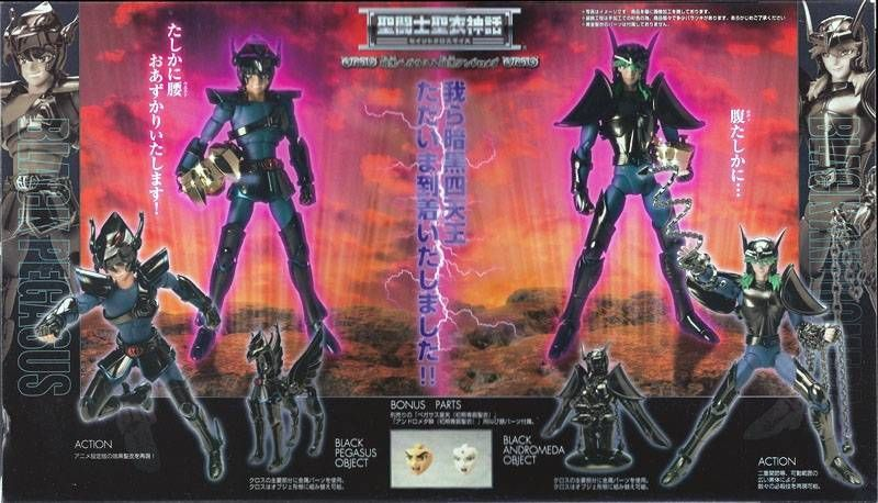 Saint Seiya Myth Cloth - Black Pegasus & Black Andromeda