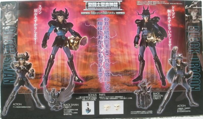 Saint Seiya Myth Cloth - Black Swan & Black Dragon