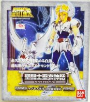 Saint Seiya Myth Cloth - Cygnus Hyoga \'\'version 1\'\'