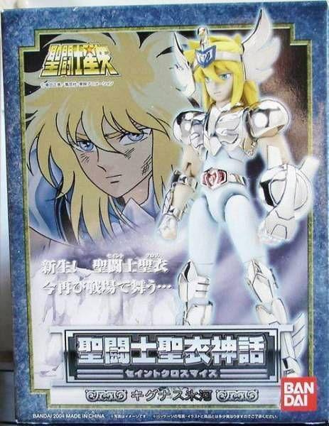 Saint Seiya Myth Cloth - Cygnus Hyoga \'\'version 2\'\'