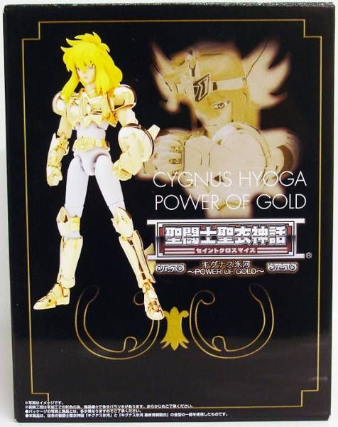 Saint Seiya Myth Cloth - Cygnus Hyoga \'\'version 2 - Power of Gold\'\'