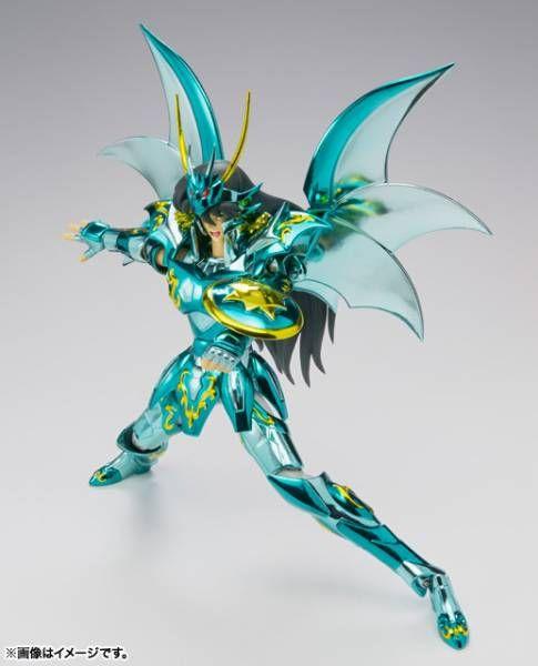 Saint Seiya Myth Cloth - Dragon Shiryu \'\'version 4 - 10th Anniversary Edition\'\'
