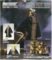 Saint Seiya Myth Cloth - Grand Pope Shion