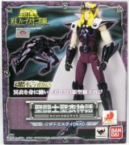 saint_seiya_myth_cloth___misty___spectre_du_lezard
