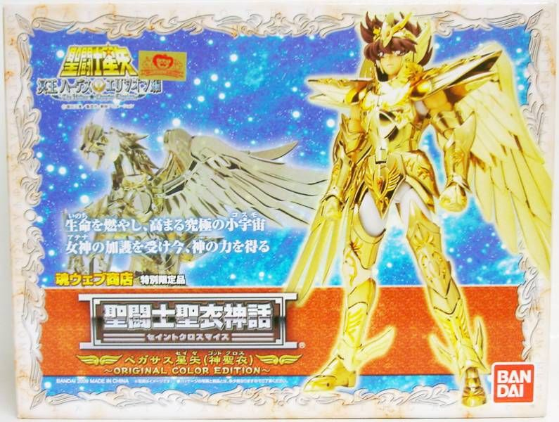 Saint Seiya Myth Cloth - Pegasus Seiya \'\'version 4 - Original Color Edition\'\'