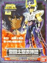 Saint Seiya Myth Cloth - Phoenix Ikki \\\'\\\'version 2\\\'\\\'
