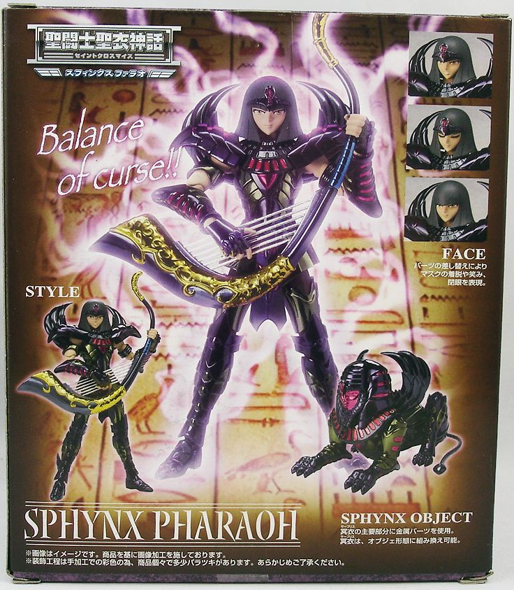 saint_seiya_myth_cloth___pharaoh___spectre_du_sphinx__1_