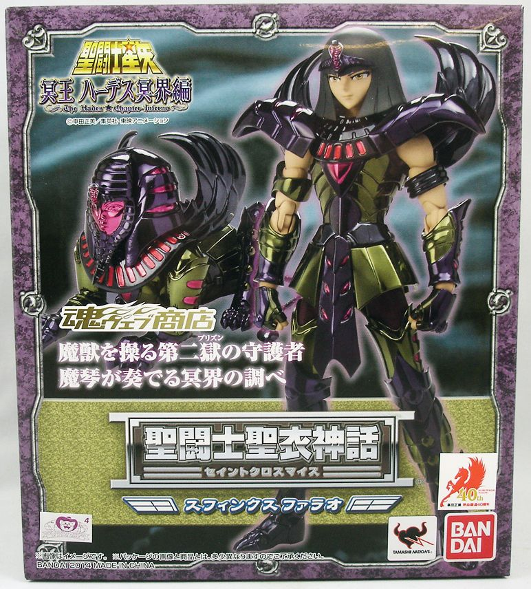 saint_seiya_myth_cloth___pharaoh___spectre_du_sphinx