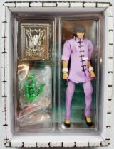 saint_seiya_myth_cloth_appendix___shiryu___chevalier_de_bronze_du_dragon_casual_wear