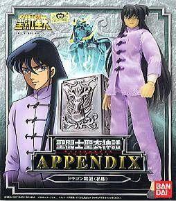 Saint Seiya Myth Cloth Appendix - Dragon Shiryu \\\'\\\'Plain Clothes\\\'\\\'