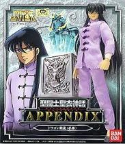 Saint Seiya Myth Cloth Appendix - Dragon Shiryu \\\'\\\'Plain Clothes\\\'\\\'