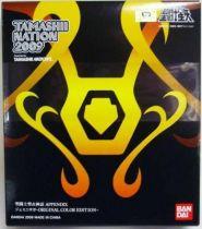 Saint Seiya Myth Cloth Appendix - Gemini Saga & Gemini Kanon - Original Color Edition