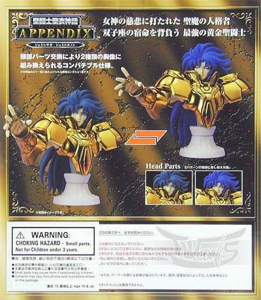 Saint Seiya Myth Cloth Appendix - Gemini Saga & Gemini Kanon