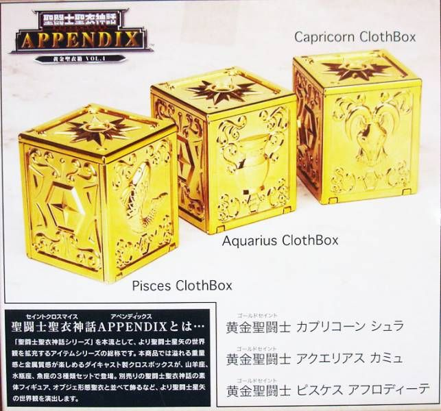 Saint Seiya Myth Cloth Appendix - Gold Cloth Box Vol.4