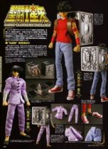 Saint Seiya Myth Cloth Appendix - Pegasus Seiya \'\'Plain Clothes\'\'