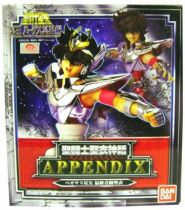 Saint Seiya Myth Cloth Appendix - Pegasus Seiya \'\'version 3\'\'