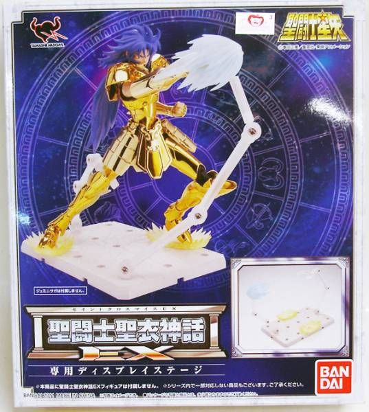 Saint Seiya Myth Cloth EX -  Display Stage